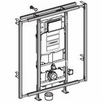 geberit gis easy wc element h 120 inclusief reservoir up 320 120x90 125cm inclusief frontbediening