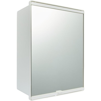 Plieger Junior toiletkast 32x40x14cm wit