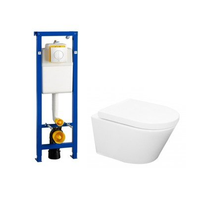 Praya Vesta toiletset Rimless 52cm inclusief Wisa toiletreservoir en softclose toiletzitting met Argos bedieningsplaat wit SW69585